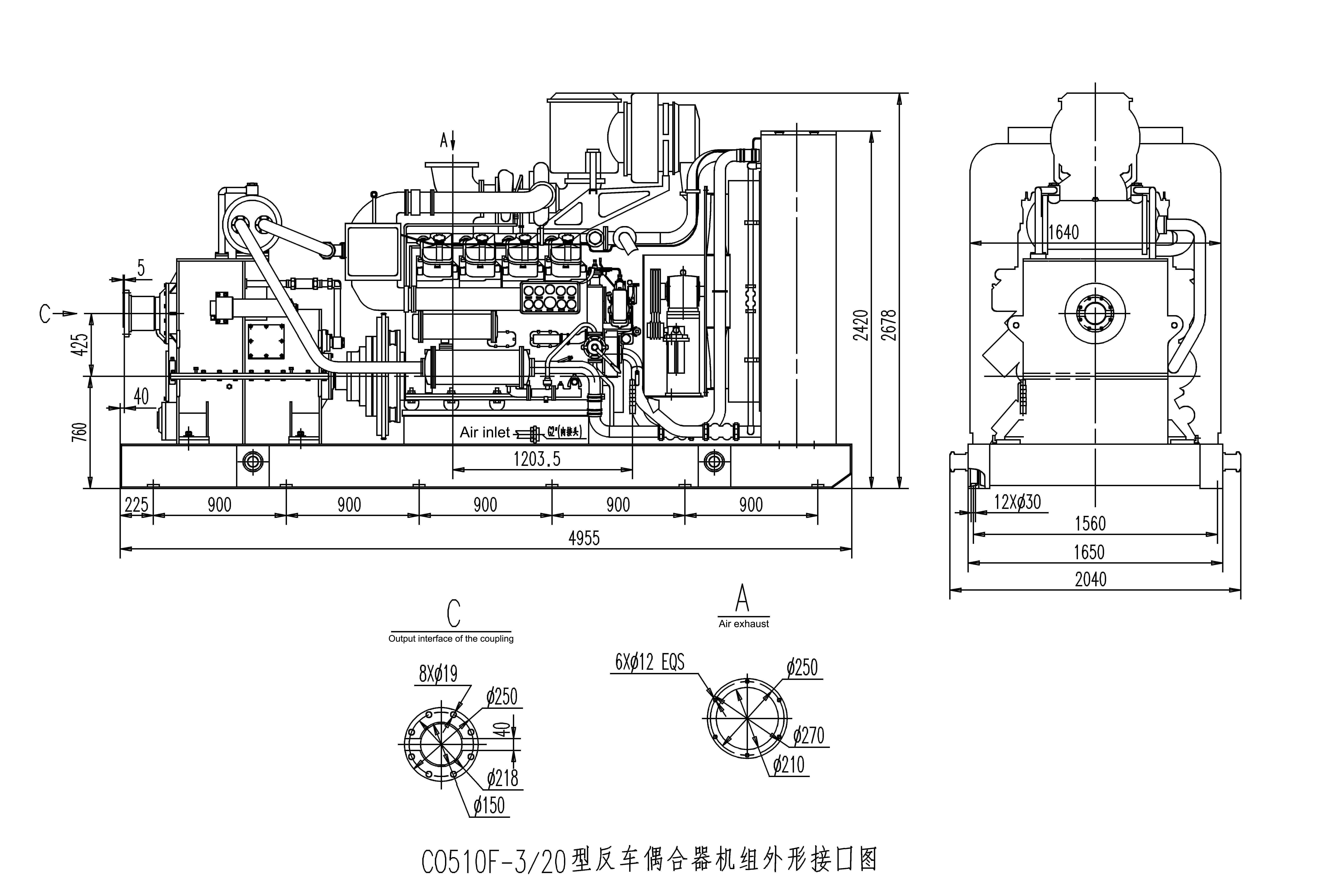Quotation and specification for 500KW sel engine coupling set
